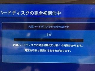 DVR05.jpg